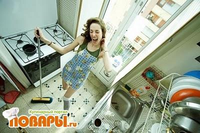 счастливая домохозяйка