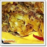 Паста «Фетучине- Fettuccine pasta»