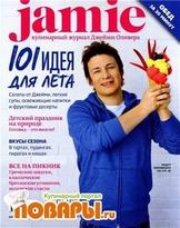 Кулинарный журнал Джейми Оливера (июль-август 2012)