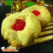 Печенье Дамские пуговицы