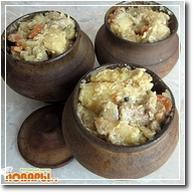 Картошка в горшочках с черносливом