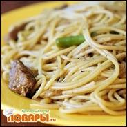 Спагетти «Средиземноморье»