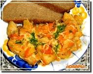 Рыба «Быстрая» с овощами