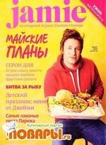 Журнал Джейми Оливера №5 (май 2012)