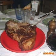 Ti-Bon стейк