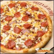 Пицца с маринованной рыбой и брынзой