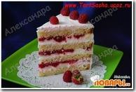 """Торт """"Малиновая нежность"""""""
