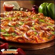 Пицца со шпротами и лимоном