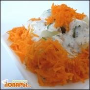 Havuçlu patates salatasi или Картофельный салат с морковью