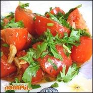 Sıcak domates или Тёплые помидоры