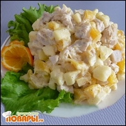 Мясной салат по-кубински