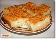 Болгарская Шупла (пирог с брынзой)
