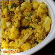 Рис по Индийски с цветной капустой