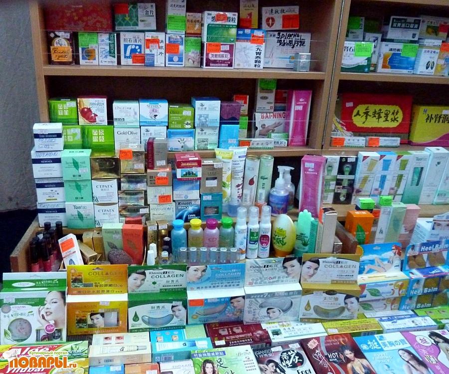 Магазины китайской косметики в алматы