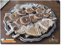 Пряники (Чешские рождественские)