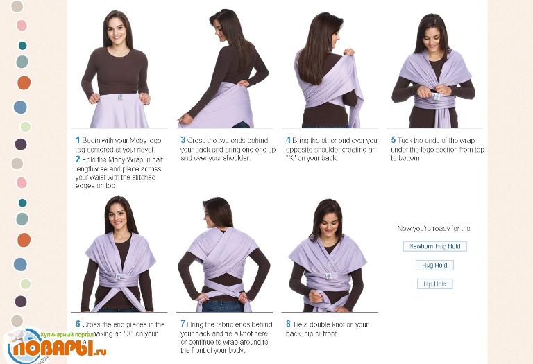 Как сделать слинг-шарф своими руками