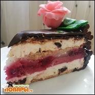 Торт «Амброзия» от Айлин Паста