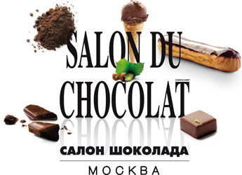 «Салон Шоколада» в Москве