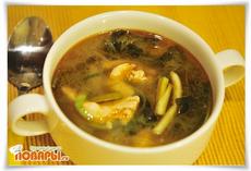 Куринный суп «Китайские будни»