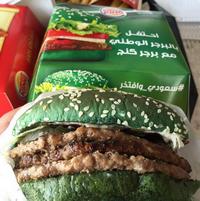 Эксперименты Burger King: разноцветные бургеры