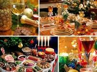 Как поешь на Новый год, так его и проведешь!