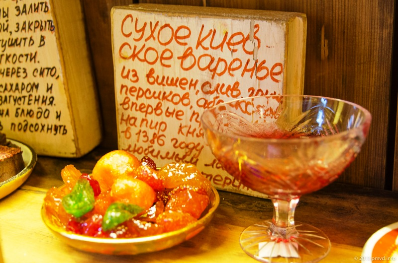 Рецепты супа с луком-пореем